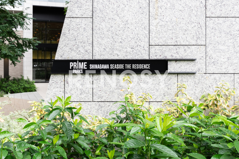 プライムパークス品川シーサイドザ・レジデンスの写真3-slider