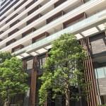 パークコート浜離宮ザタワーの写真4-thumbnail