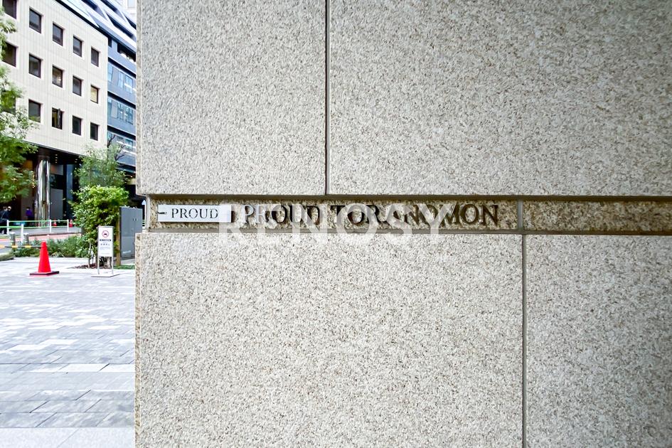 プラウド虎ノ門の写真4-slider