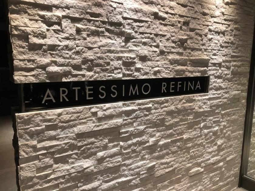 アルテシモ レフィナ 2階 1K 125,500円の写真4-slider
