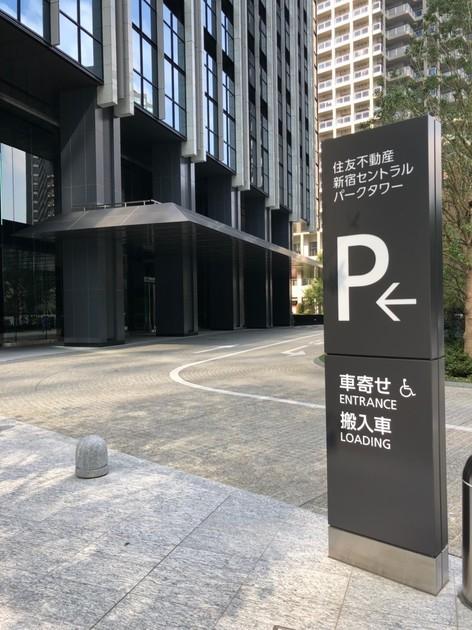 ラ・トゥール新宿アネックス 9階 1K 178,000円の写真4-slider