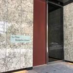 ラ・トゥール新宿アネックス 9階 1K 178,000円の写真5-thumbnail