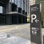 ラ・トゥール新宿アネックス 9階 1K 178,000円の写真4-thumbnail