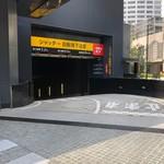 ラ・トゥール新宿アネックス 5階 1R 228,000円の写真31-thumbnail