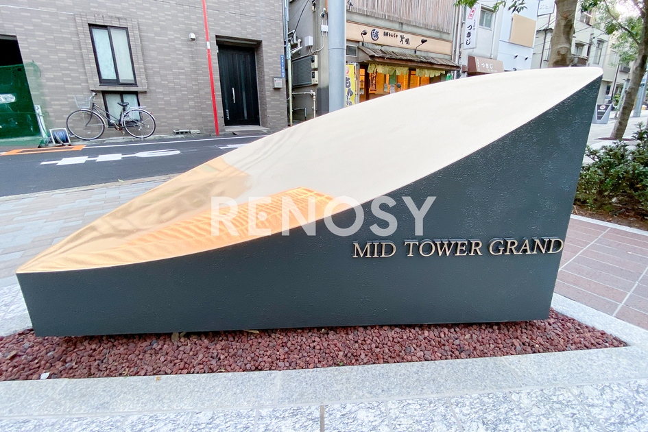 ミッドタワーグランド 5階 1K 150,000円の写真13-slider