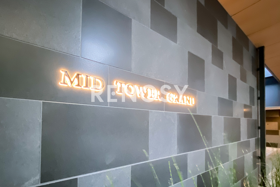 ミッドタワーグランド 5階 1K 150,000円の写真12-slider