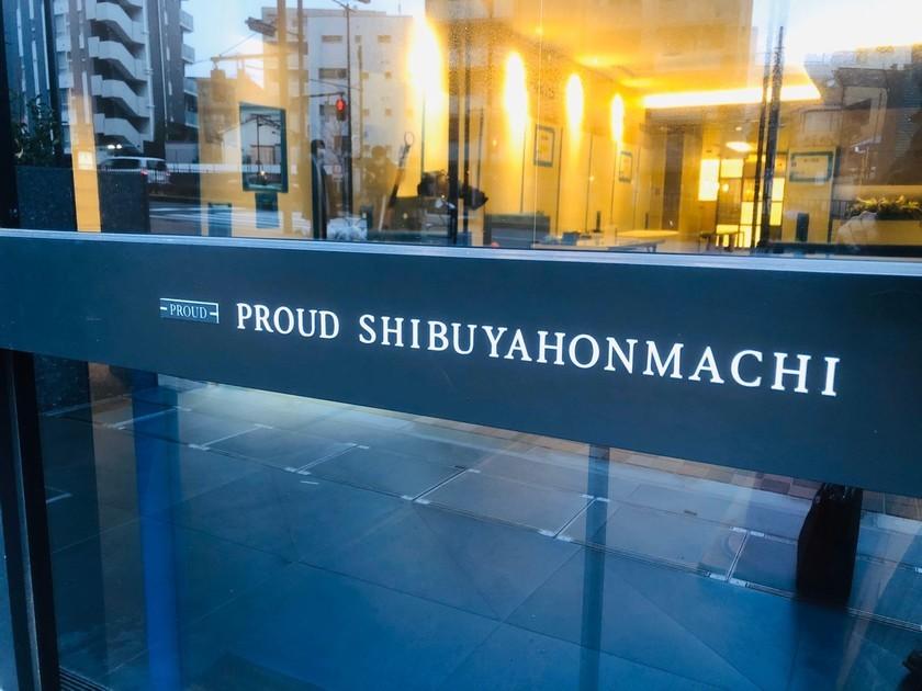 プラウド渋谷本町の写真3-slider