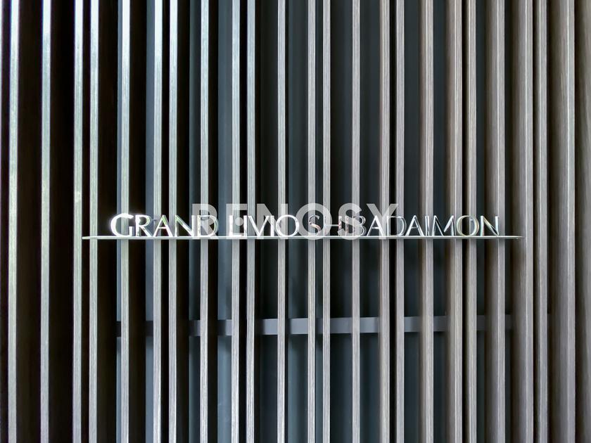 グランリビオ芝大門の写真10-slider