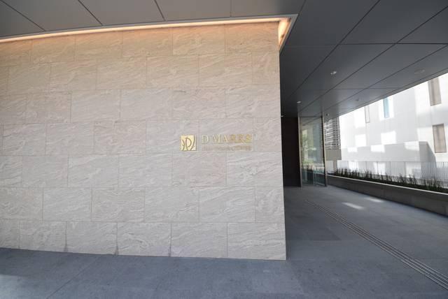 Dマークス西新宿タワーの写真3-slider