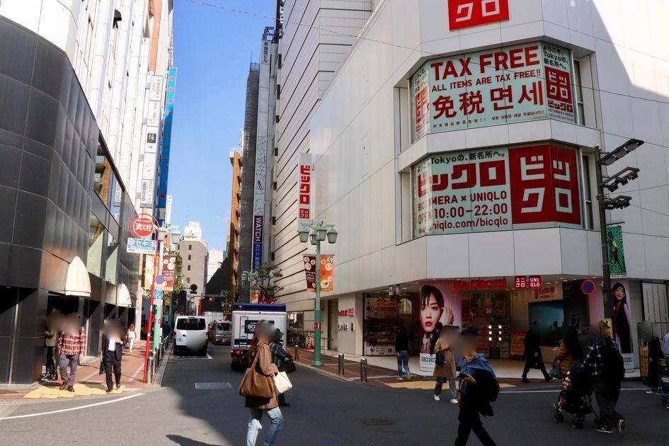 ライオンズマンション新宿一丁目の写真14-slider