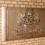 ライオンズマンション新宿一丁目の写真5-thumbnail
