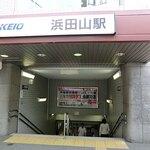 浜田山タウンホームの写真4-thumbnail