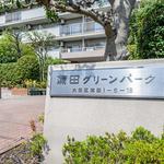 蒲田グリーンパークの写真6-thumbnail