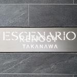 エスセナーリオ高輪 5階 1LDK 188,000円の写真34-thumbnail