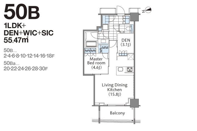 コンフォリア新宿イーストサイドタワー 24階 1LDK 343,380円〜364,620円の写真1-slider