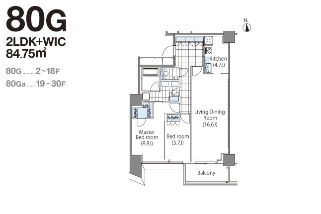 コンフォリア新宿イーストサイドタワー 5階 2LDK 426,800円〜453,200円の写真1-slider