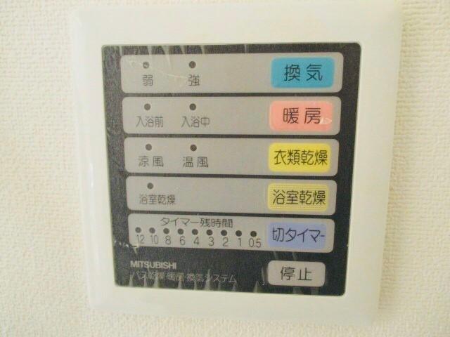 パークコート赤坂ザ・タワー 16階 2LDK 337,560円〜358,440円の写真14-slider