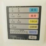 パークコート赤坂ザ・タワー 16階 2LDK 337,560円〜358,440円の写真14-thumbnail