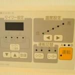 パークコート赤坂ザ・タワー 16階 2LDK 337,560円〜358,440円の写真13-thumbnail