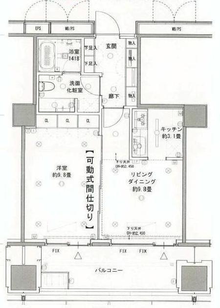 アークヒルズ仙石山レジデンス 8階 1LDK 390,000円の写真1-slider