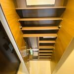 ブリリアタワーズ目黒 サウスレジデンス 4階 1R 210,000円の写真20-thumbnail