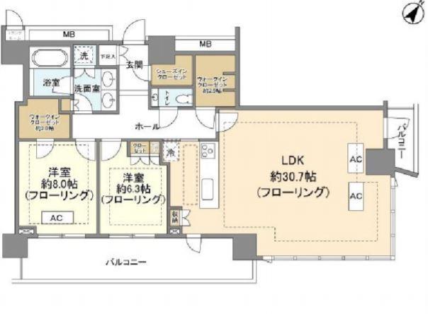 ミッドタワーグランド 31階 2LDK 800,000円の写真2-slider