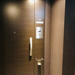 ミッドタワーグランド 31階 2LDK 800,000円の写真20-thumbnail